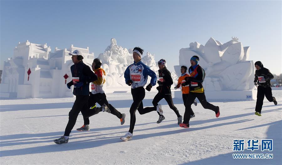 2021长春冰雪马拉松延期 具体举办时间或是否举办该活动另行通知