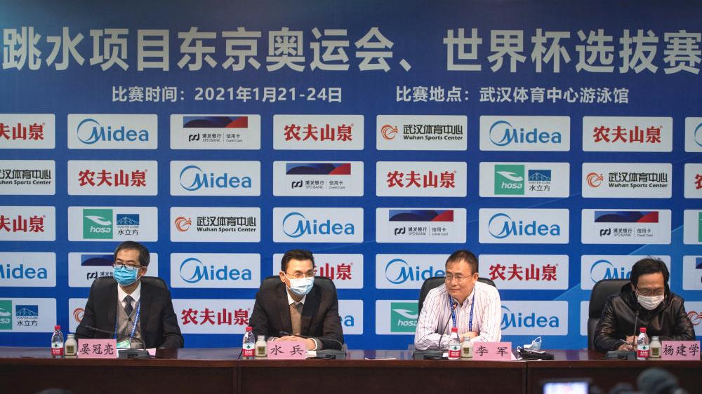 2021年跳水项目东京奥运会、世界杯选拔赛21日在武汉体育中心游泳馆举办