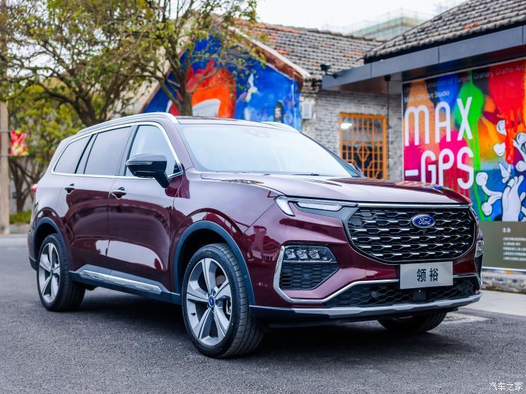 全新中大型SUV 江铃福特领裕将于2021年上半年正式上市