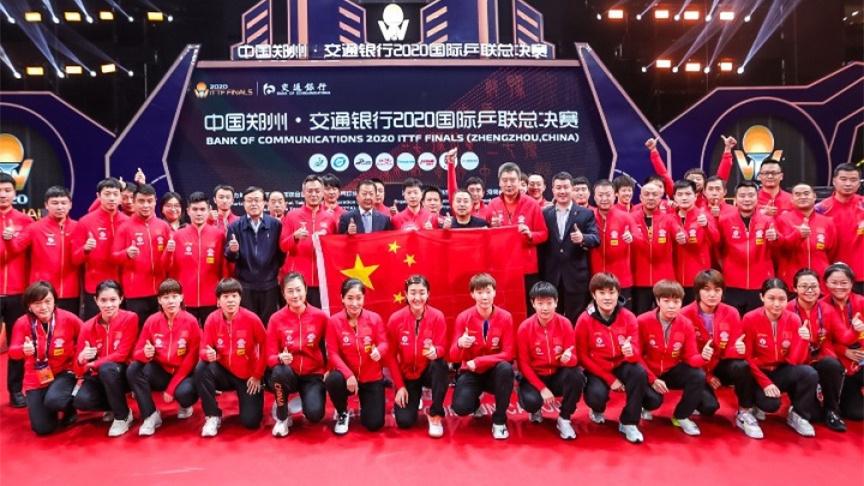 国乒退出WTT中东赛事汇 队伍将留在海南陵水继续备战