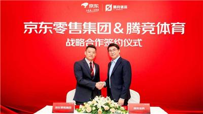 京东成为英雄联盟2021季中冠军赛中国区官方合作伙伴 将持续开展深度合作