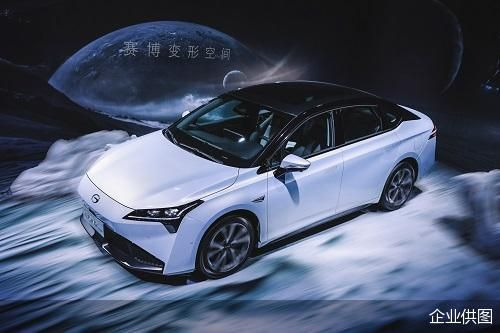 广汽埃安AION S Plus正式上市 补贴后指导价为13.96万-17.26万元
