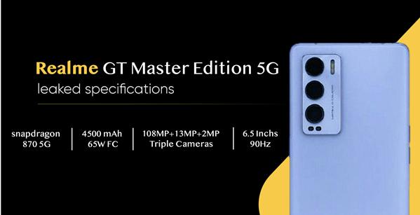 realme GT大师版核心参数曝光:搭载高通骁龙870处理器、后置矩阵三摄