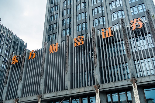 """东方财富市值3071亿新晋券商""""一哥"""" 净利润两年增长4倍"""