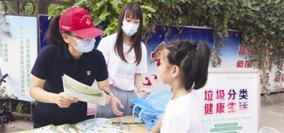 """津南区八里台镇开展主题为""""垃圾分类全民行动""""的宣传活动"""