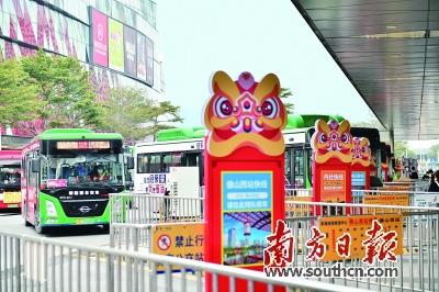 """佛山开展""""公交出行宣传周""""活动 将研究增设公交车站场"""
