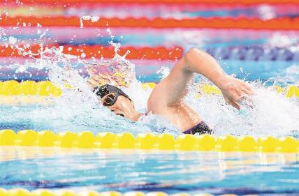 第十四届全运会女子200米自由泳决赛中 汤慕涵斩获第二金