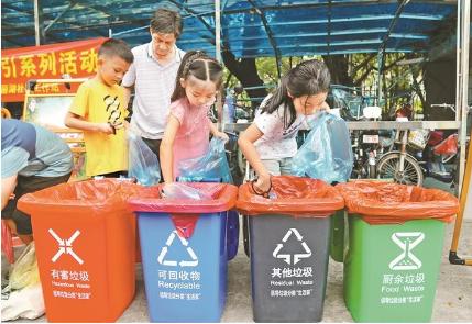 深圳生活垃圾回收利用达45% 厨余垃圾处理能力大提升