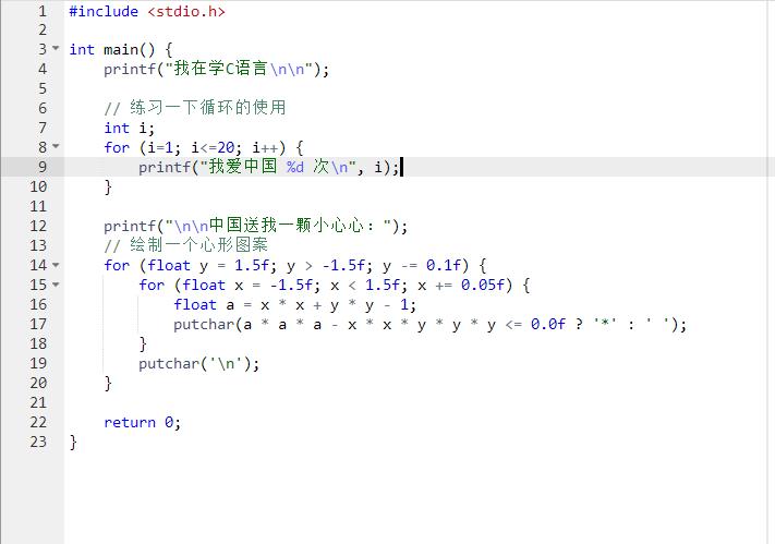 编程是学些什么东西?少儿编程多少岁适合入门?