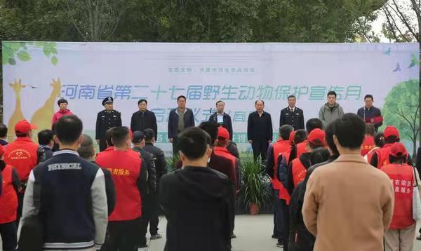 河南省共记录陆生脊椎动物520种